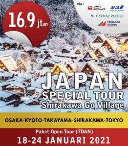 Japan-Special-Tour-Shirakwa-go-VIllage-7D6N-16-24-jan-2021